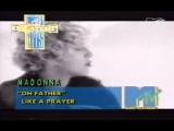 клип Мадонна  MADONNA - Oh Father (MTV GREATEST HITS 1989)Номинации: Премия «Грэмми» за лучшее музыкальное видео