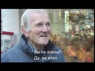 Случайного старика спросили про матч 50-летней давности.