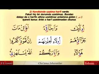 dars -Men ham Quron oqiyman- - YouTube_7