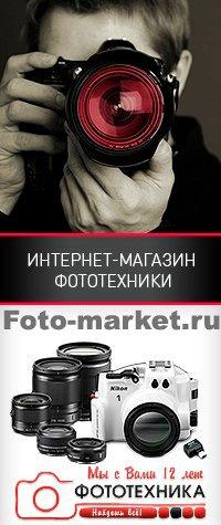 fotomagazin-foto-portal