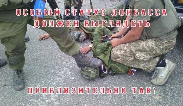В одночасье отгородиться от Донбасса не получится, - Тука - Цензор.НЕТ 8510
