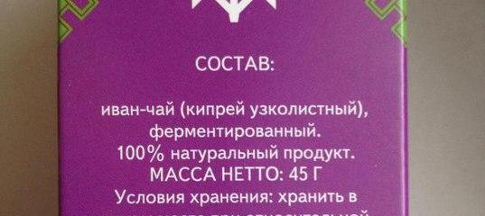 kapli-tora-molot-kupit-v-voronezhe
