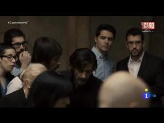 El Ministerio del Tiempo/Министерство времени 2 сезон 5 серия