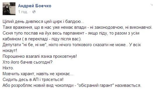 Сохранение санкции против России зависит от реформ в Украине, - глава МИД Дании Йенсен - Цензор.НЕТ 7774