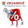 Программа лояльности ОО «БРСМ» (Могилев)