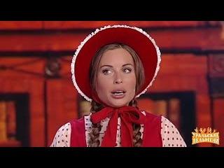 Красная шапочка - Назад в булошную - Уральские пельмени