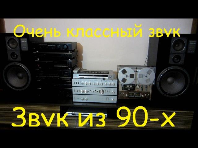 Очень классный музыкальный сет рвущий современный звук Pioneer Амфитон Корвет Звук из 90 х