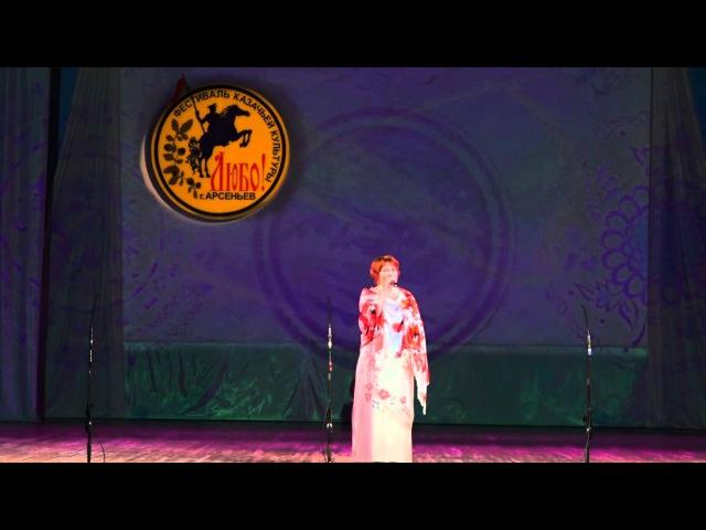 Татьяна Истомина - За окошком вьюга белая (г.Арсеньев)