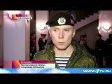 В Новочеркасске простились с погибшим в Сирии морпехом Александром Позыничем