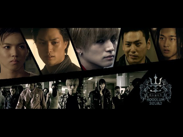 HiGHLOW Special Trailer ♯1 「山王連合会」