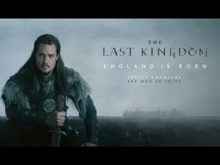 Последнее королевство (1 сезон, 2015) Русский трейлер сериала (LostFilm) The Last Kingdom