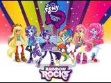 My Little Pony Equestria Girls Rainbow Rocks(мультфильм полностью) (Озвучка Gala Voices)