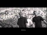 Русский рэп Pra Killa Gramm ft MidiBlack, Kof Не пытайся