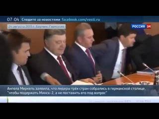 Переговоры в Берлине... альтернативы Минским соглашениям нет