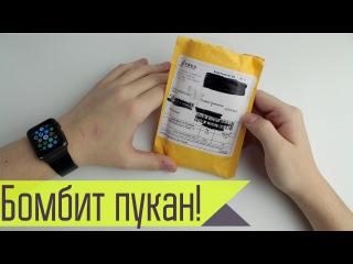 Почта России | История из жизни