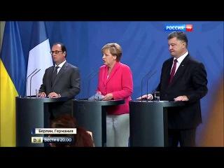 В Берлине дали понять Порошенко, что ждут от него...