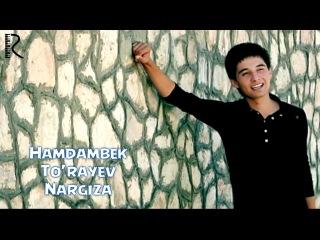 Hamdambek Torayev - Nargiza | Хамдамбек Тураев - Наргиза