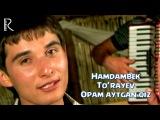Hamdambek To'rayev - Opam aytgan qiz | Хамдамбек Тураев - Опам айтган киз