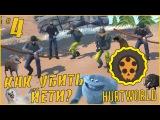HurtWorld Alpha - Как убить Снежного Человека? (Мишаня-Йети) #4