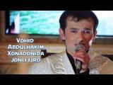 Vohid Abdulhakim - Xonadonida jonli ijro | Вохид Абулхаким - Хонадонида жонли ижро