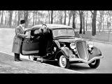 Hudson Terraplane Coach 1934