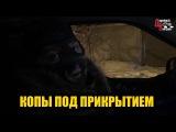 ДК 152 - Ночные копы под прикрытием. ДПС Воронеж.