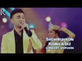 Shohruhxon - Komila qiz | Шохруххон - Комила киз (concert version)