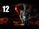 Властелин Колец: Битва за Средиземье 2 - Под Знаменем Короля-Чародея - Битва за Кольцо - (12) 1 vs 5