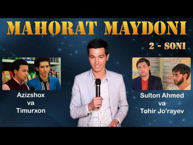 Mahorat maydoni (2-soni)   Махорат майдони (2-сони)