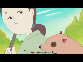 Японские народные сказки [ТВ] 195 серия [русские субтитры AniPlay.TV] Folktales from Japan [TV]