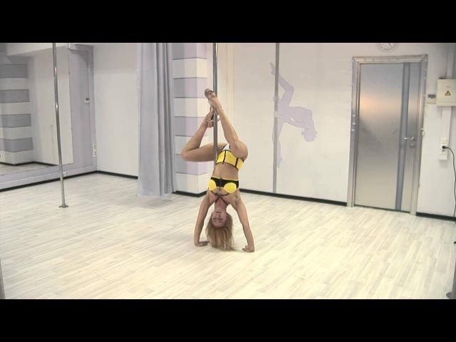 Pole dance с Анной Елисеевой продолжающие 33 Комбинация из стойки и шпагата на пилоне