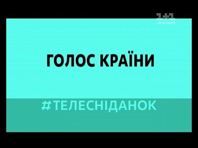 Что происходит за кулисами нового кастинга Голоса страны goloskrainy