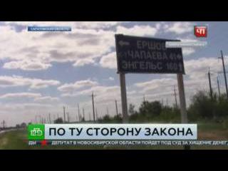 В Саратовской области арестовали двух помощников прокуроров