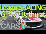 ARL-GT4 Playing Catch-Up or