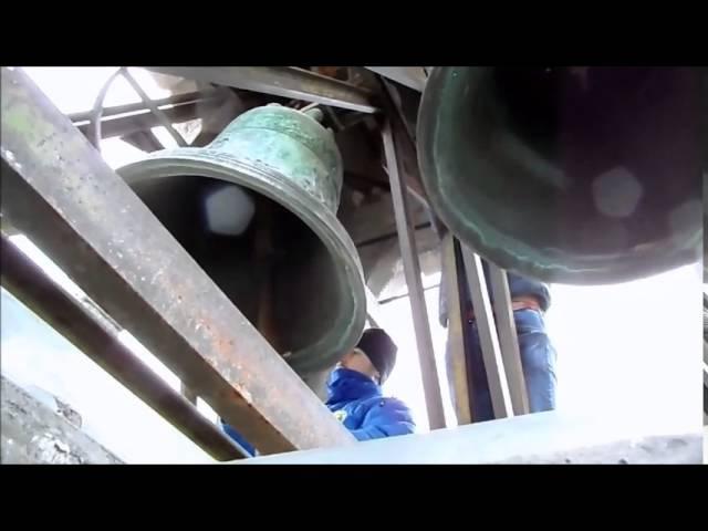 Scampanottata nel campanile della chiesa di San Silvestro a Cividale Del Friuli Udine Slava