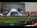 Формула 1. Гран-При Мексики 2015. Аварии,Ошибки,Сходы в Гонке.