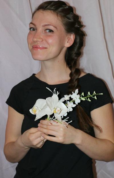Ольга Вилкова