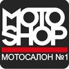 MOTOshop.UA - Мотосалон №1 с 1995г
