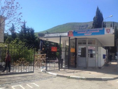 Санаторий Крым в Партените поднял цену на проход к морю в два раза. Волшебный Партенит.