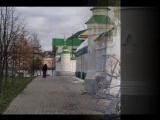 Казань 7б )