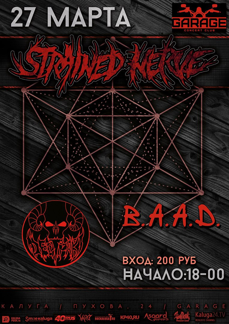 Афиша Калуга 27.03 - STRAINED NERVE - Garage Bar