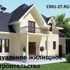 СМУ-27 г.Вологда