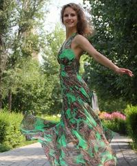 Юлия Египко