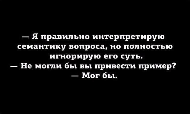 https://pp.userapi.com/c630223/v630223248/48bd5/ShadTCNoC7c.jpg