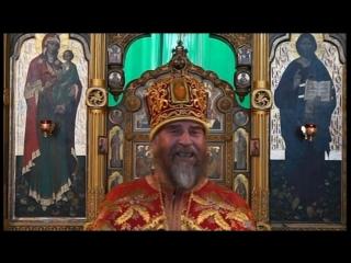 Архимандрит Амвросий (Юрасов). Вызов Богу. Проповедь 14 июля 2013 г.