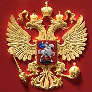 Большая пресс-конференция Владимира Путина-2015. Прямая трансляция (Видео)