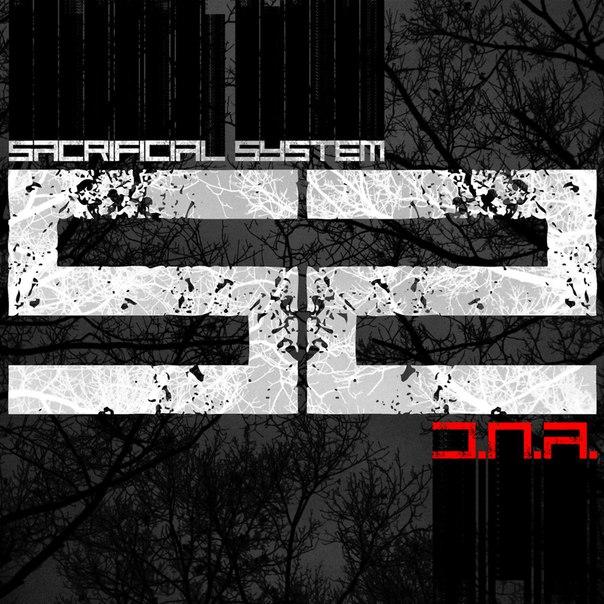 Sacrificial System - D.N.A. (EP) (2016)
