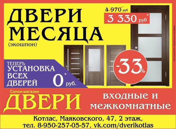 металлические двери ступино подмосковье купить
