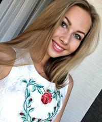Юлия Пакина