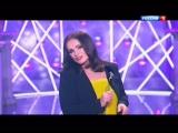 София Ротару - Не забывай меня (ГО2016)